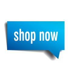 Shop now blue 3d speech bubble vector