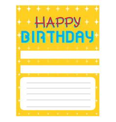 happy birthday invitational card vector image