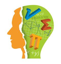 mathematician male head vector image