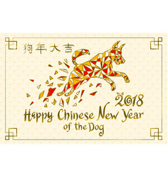 chinese new year greeting cards year of the vector image