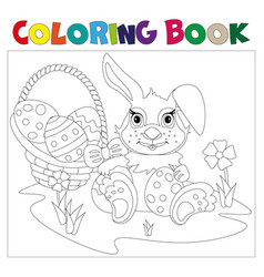 rabbit carrying a decorated easter egg vector image