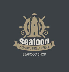 Banner for seafood shop with helm and lighthouse vector