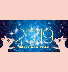 new year blue banner vector image