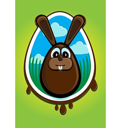 icon for Easter vector image