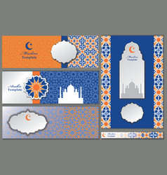 Arabicislammuslim pattern templatesbanners vector image