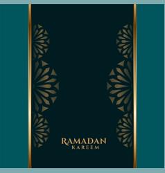 Ramadan kareem islamic decorative background with vector