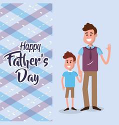 happy father with his son congratulating him vector image vector image