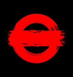 grunge vintage brush stroke text logo background vector image