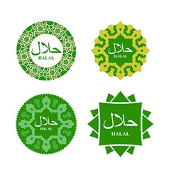 Logo of Halal products Text of in Arabic Halal vector image vector image