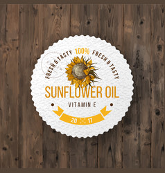 sunflower oil emblem vector image