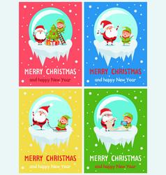 merry christmas activities vector image vector image