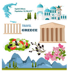 Greece set collection architecture and symbols vector