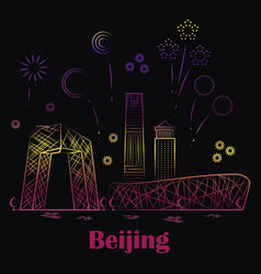 beijing linear landscape - festive china with vector image vector image