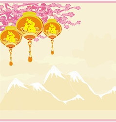 Chinese New Year with lanterns on Asian landscape vector image