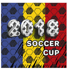 Soccer cup 2018 vector