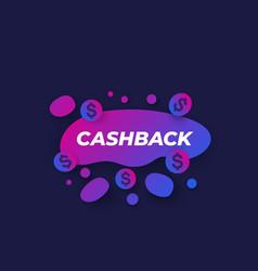 Cashback offer money refund design vector