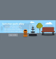 summer park alley banner horizontal concept vector image