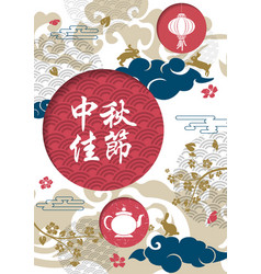 Chinese mid autumn festival design chinese vector