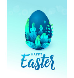 happy easter card big 3d nature egg with spring vector image