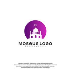 Islamic logo design mosque logo template muslims vector