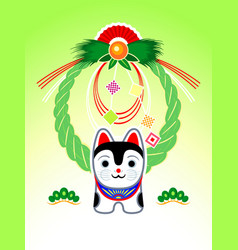 new year ornament with dog vector image