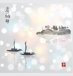 two fishing boats and island with trees vector image vector image