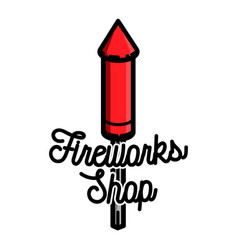 color vintage fireworks shop emblem vector image