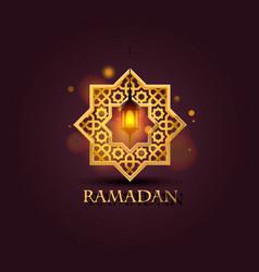 Eight-pointed star ramadan kareem cover mubarak vector