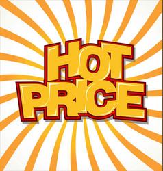 Hot price background vector