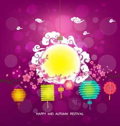 Mid Autumn Lantern Festival background Moon vector