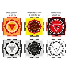 yantra set vector image