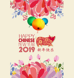 creative chinese new year banners year of the pig vector image