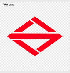 Emblem city of japan vector