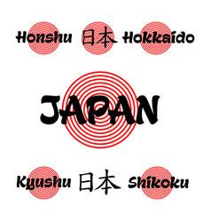 japan logo japanese symbol hieroglyph red sun vector image