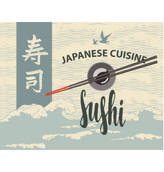 sushi banner with sticks soy sauce and sea waves vector image