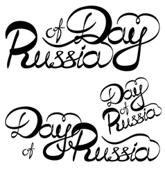 Lettering to the Day of Russia in 12 June vector image