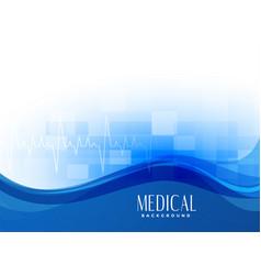 Blue modern medical background design vector