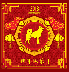 chinese new year background for greeting vector image
