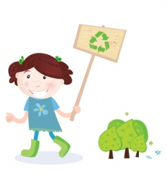 recycle tree icon vector image