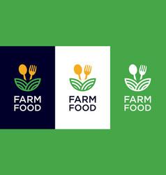 farm food logo design vector image