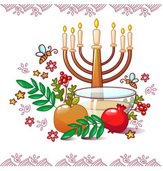 jewish rosh hashanah concept background cartoon vector image