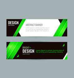 bright banner with emerald strips on dark vector image