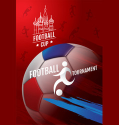 football tournament soccer cup design vector image