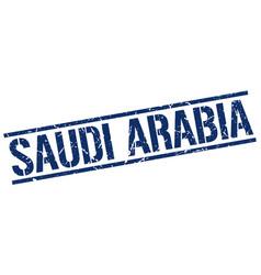 Saudi arabia blue square stamp vector