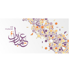 Eid mubarak card design islamic card for ramadan vector