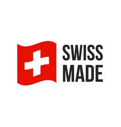 swiss made switzerland seal icon vector image