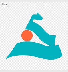 emblem of ulsan vector image