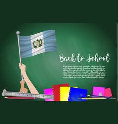 Flag of guatemala on black chalkboard background vector