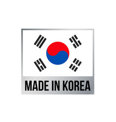 made in korea silver icon quality flag vector image