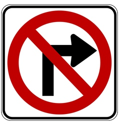 No right turn vector image